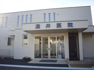 医療法人社団 健恵生会 酒井医院のホームページへようこそ